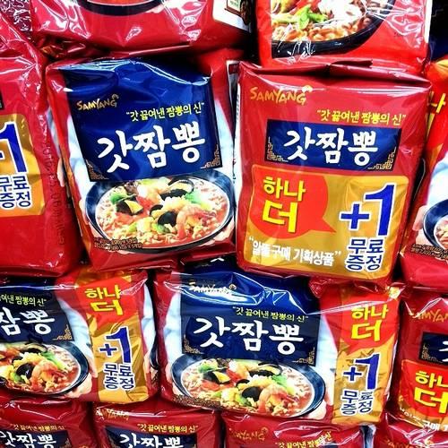 韓国今すぐチャンポン