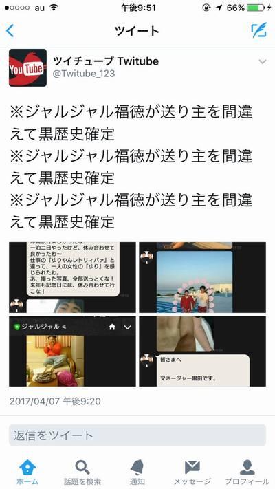 福徳 ゆりあんレトリーバー LINE4