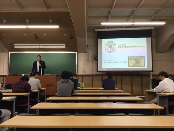 日本サッカー協会田嶋会長、W杯グループステージは日本が絶好調で相手が絶不調なら勝てるとデータで示す