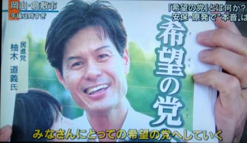 柚木道義5