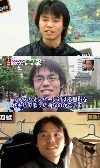 TBS大捜索 和田竜人