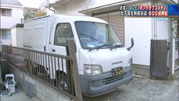 キンコメ高橋軽トラ