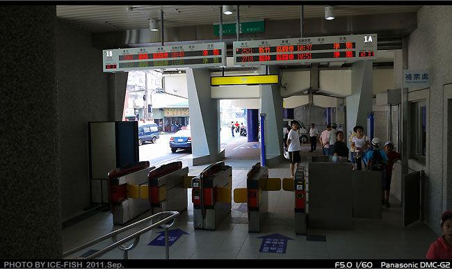 台湾の駅7