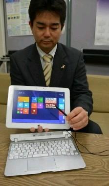 佐賀県 学習用端末