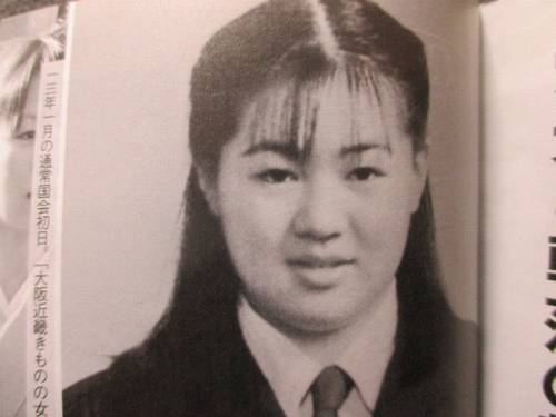 上西小百合 中学時代