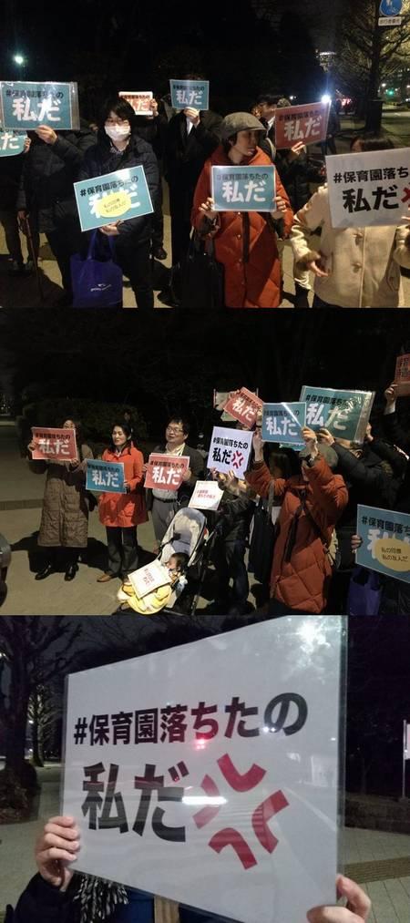 【悲報】「保育園落ちた日本死ね!!!」 共産党の仕込みだった