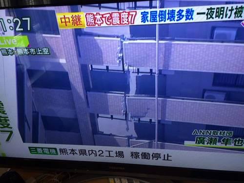 熊本地震マンションエキスパンションジョイント