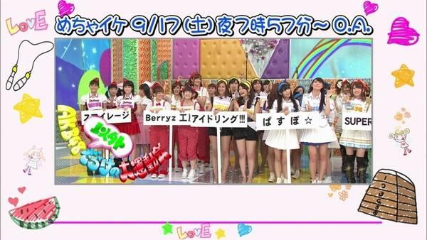 AKB48以外の大運動会