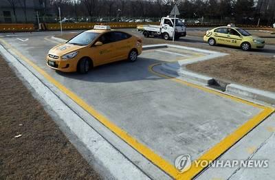 韓国の運転免許試験3