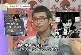 悪いことをする時は日本人のふりをする韓国人