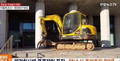 韓国重機ツッコむ