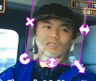 和田竜人2