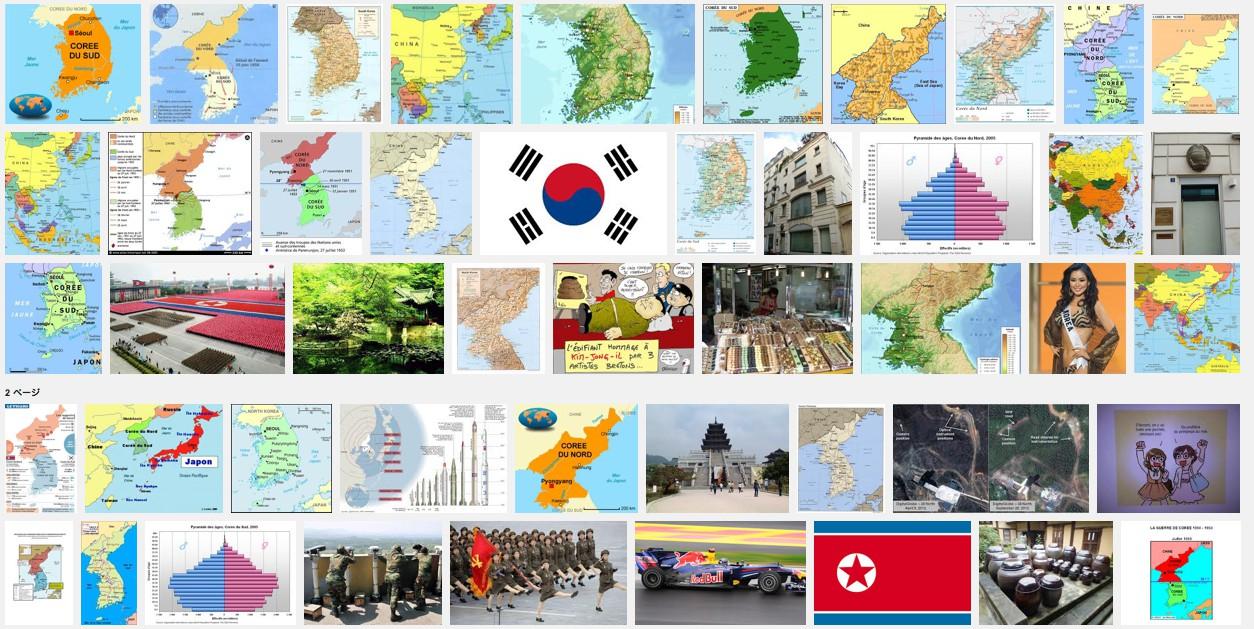 世界から見た韓国のイメージ