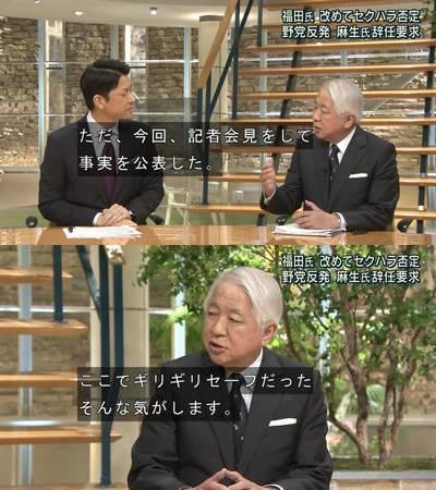 報ステ後藤「テレビ朝日はギリギリセーフ」