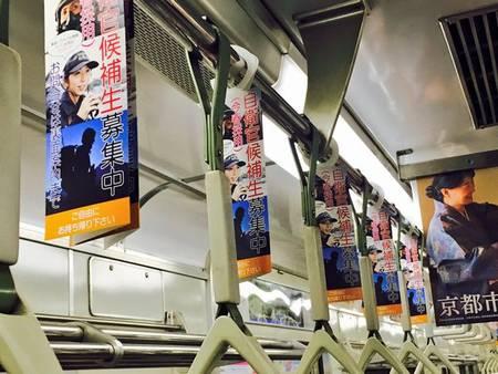 SEALDs「地下鉄に自衛官募集の広告が沢山 キモすぎだろ!」2