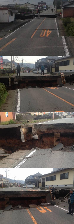 【熊本地震】阿蘇市、道路のズレが尋常じゃない 怖すぎる…
