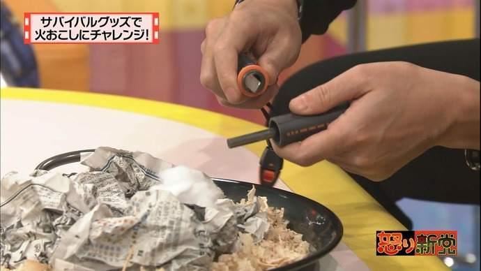 テレビ朝日「怒り新党」で産経新聞を燃やすパフォーマンスを披露 → 炎上