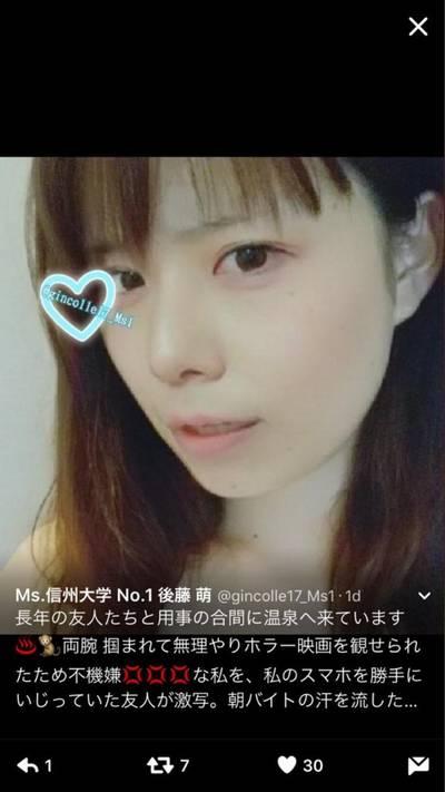 信州大 後藤萌 橋本環奈4