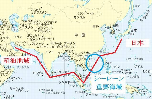 日本石油ルート シーレーン