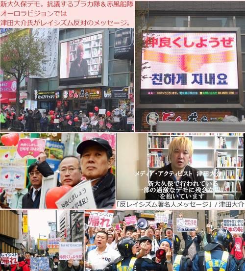 >SEALDsのお仲間連中は、こんな反安倍デモ2