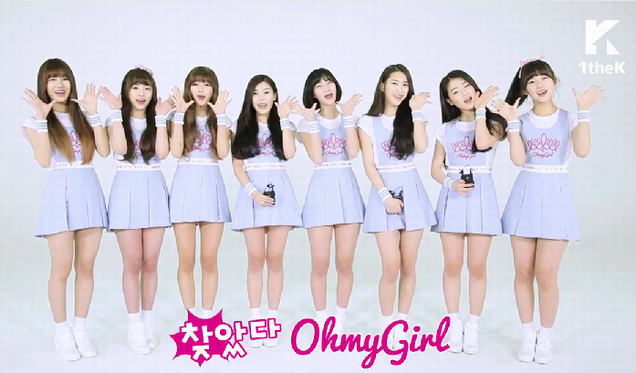Oh My Girl売春