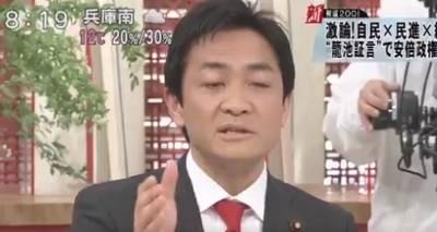新報道2001辻元