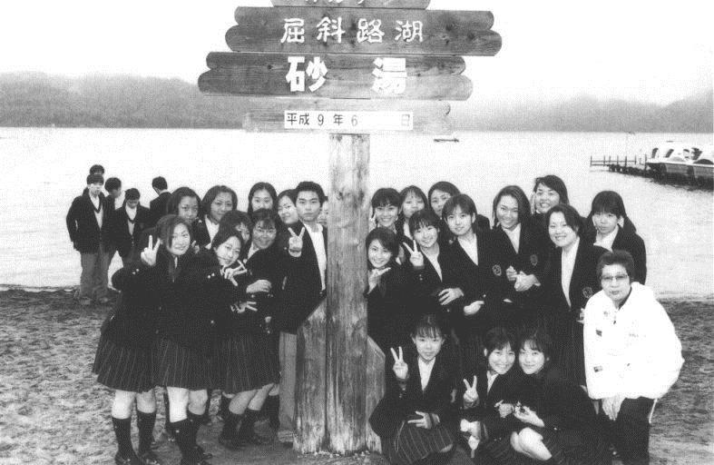 堂本剛の高校時代