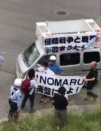 RADWIMPS「HINOMARU」抗議デモ3人2