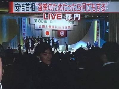 """マスコミ「安倍首相""""選挙のためだったら何でもする""""」"""