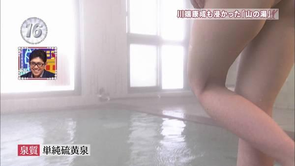 紺野栞アド街3