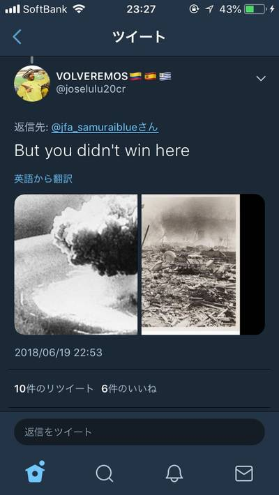 W杯 コロンビア 原爆2
