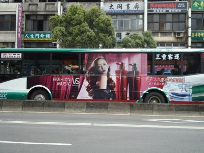 台湾の街角の広告2