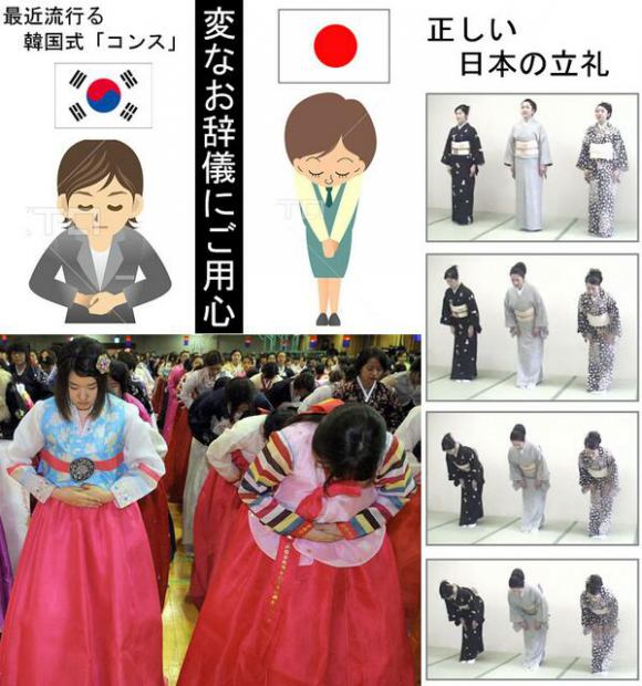 韓国式立礼「コンス」