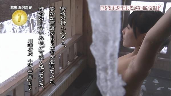紺野栞アド街10