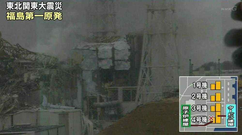 東北関東大震災福島第一原子力発電所の姿