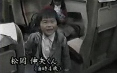 松岡伸也くん2