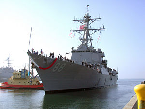 ミサイル駆逐艦プレブル