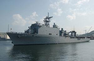 ドック型揚陸艦ハーパーズ・フェリー