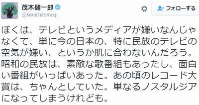 茂木健一郎レコ大2