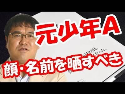 http://livedoor.blogimg.jp/entamepeep-pirori2ch/imgs/b/5/b5c3bf55.jpg
