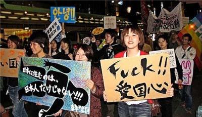 在日韓国学生同盟