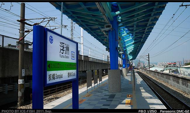 台湾の駅8