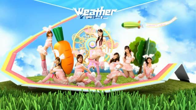 台湾の天気予報