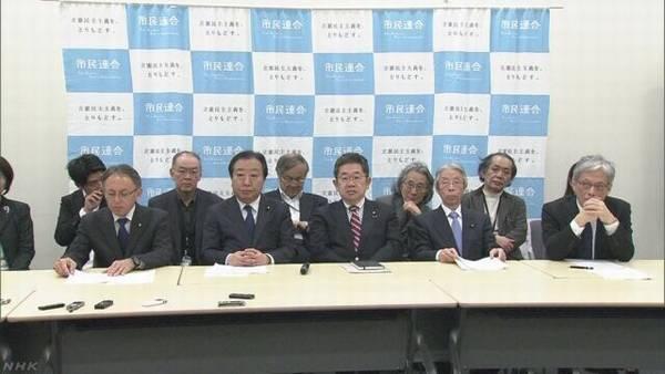 民進党崩壊