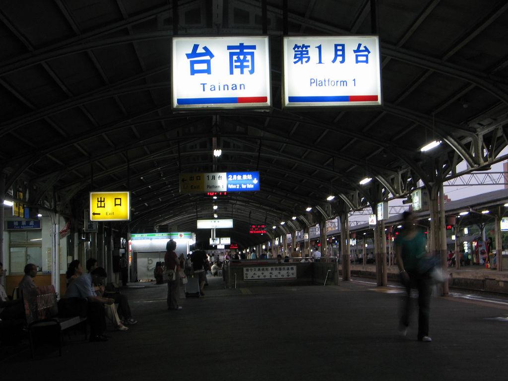 台湾の駅2
