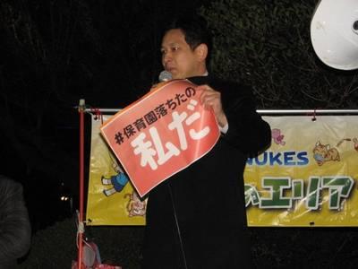 中村哲也 日本共産党国会議員団事務局