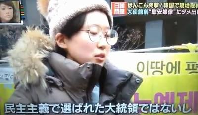 ほんこん韓国に突撃! 韓国女子大生「日韓基本条約は当時の大統領が決めた事だから関係ない」
