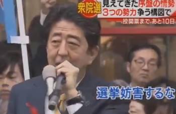 安倍総理 新潟街頭演説