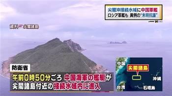 朝日新聞「中国軍の尖閣侵入は、留学生を増やし文化交流を促進すれば防ぐ事ができる」