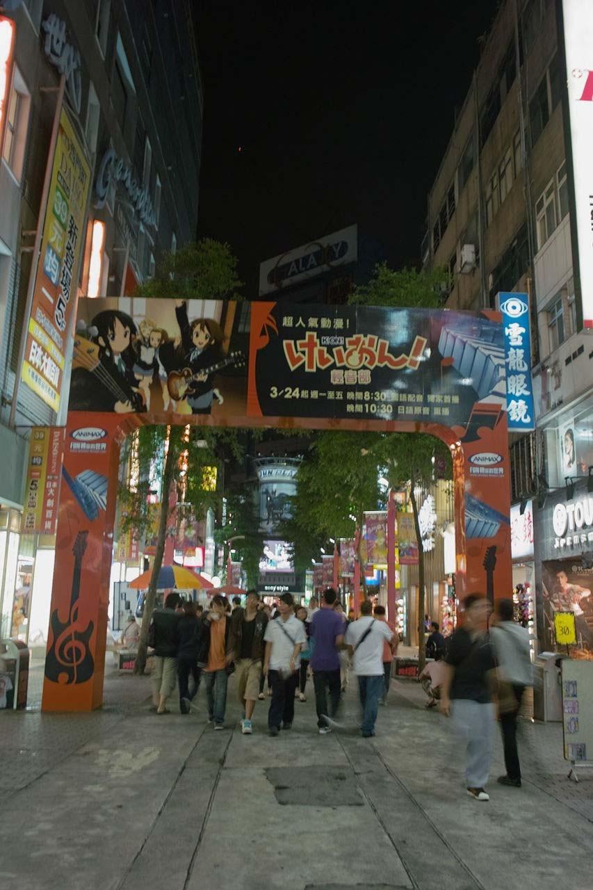 台湾の街角の広告